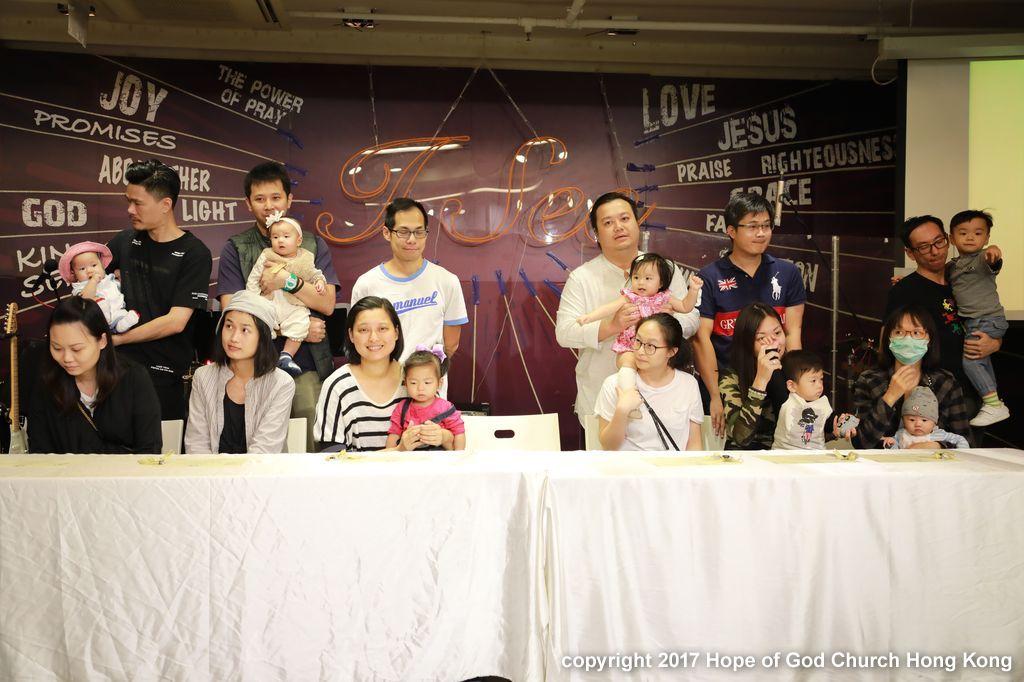 Baby Dedication – Hope of God Church Hong Kong